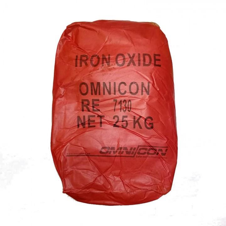 Пигмент для бетона вишнево-красный Omnicon RE 7130 расфасовка по 2,5кг