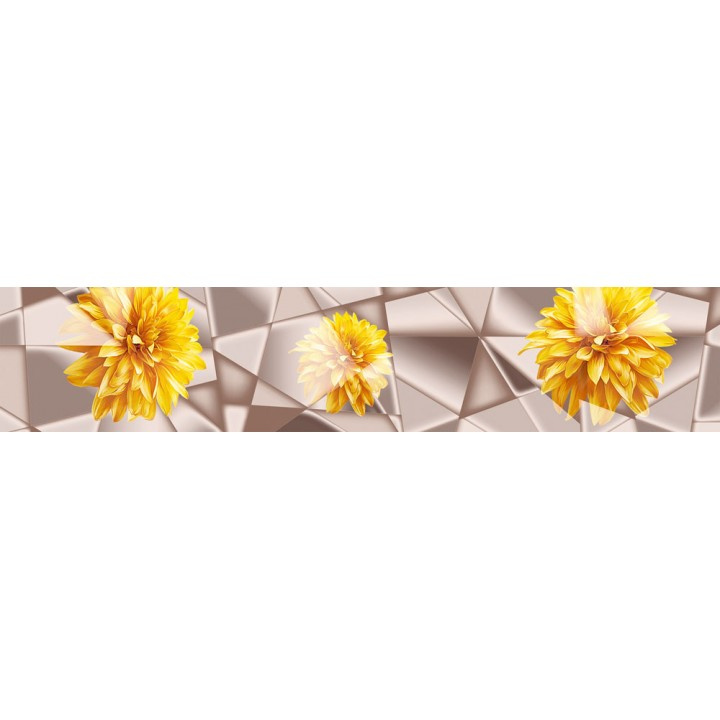 Кухонный фартук Желтые цветы