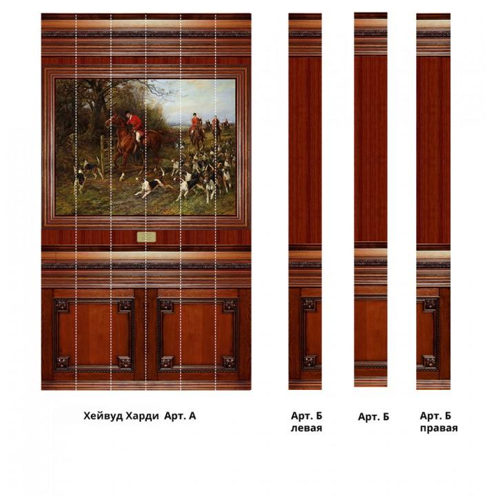 Панно из ПВХ-панелей с цифровой печатью Хейвуд Харди
