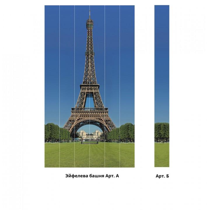 Панно из ПВХ-панелей с цифровой печатью Эйфелева башня