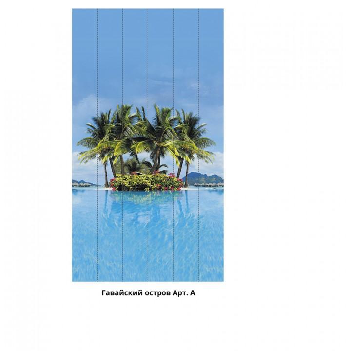 Панно из ПВХ-панелей с цифровой печатью Гавайский остров