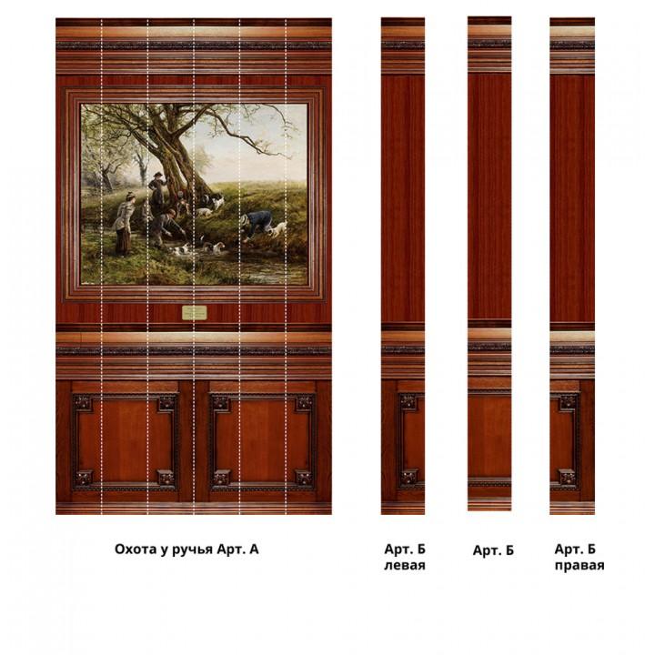 Панно из ПВХ-панелей с цифровой печатью Охота у ручья