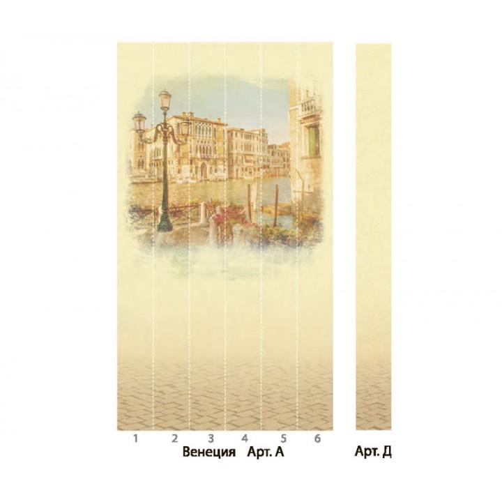 Панно из ПВХ-панелей с цифровой печатью Венеция