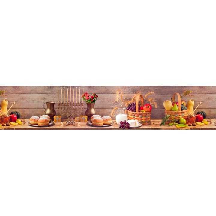 Кухонный фартук Трапеза