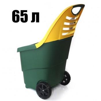 Садовая тачка HELEX 65л H808