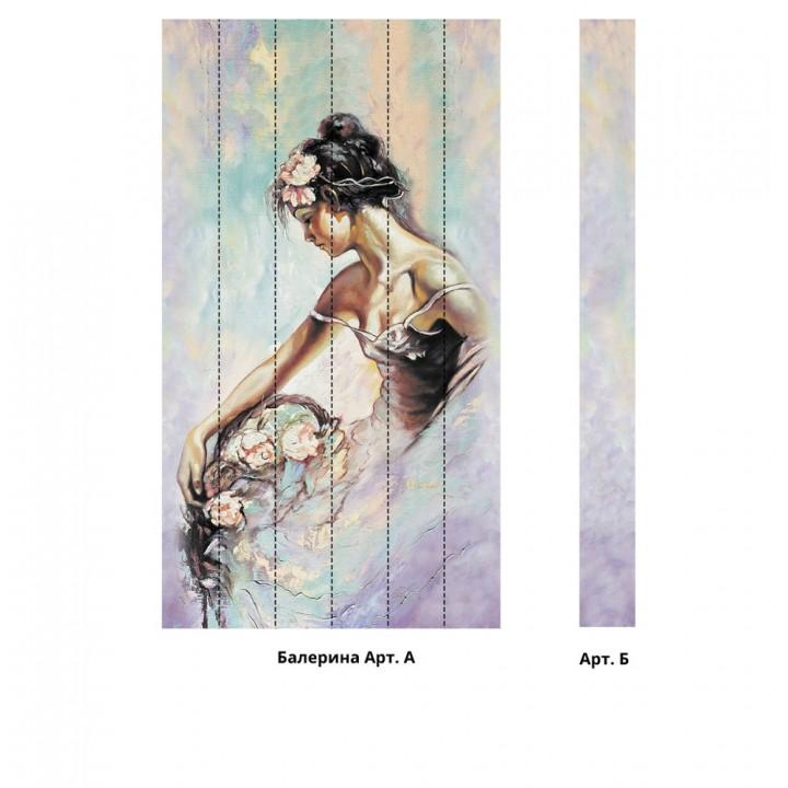Панно из ПВХ-панелей с цифровой печатью Балерина