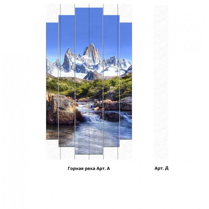 Панно из ПВХ-панелей с цифровой печатью Горная река