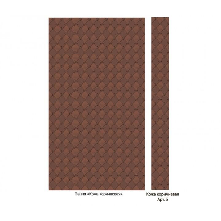 Панно из ПВХ-панелей с цифровой печатью Кожа коричневая
