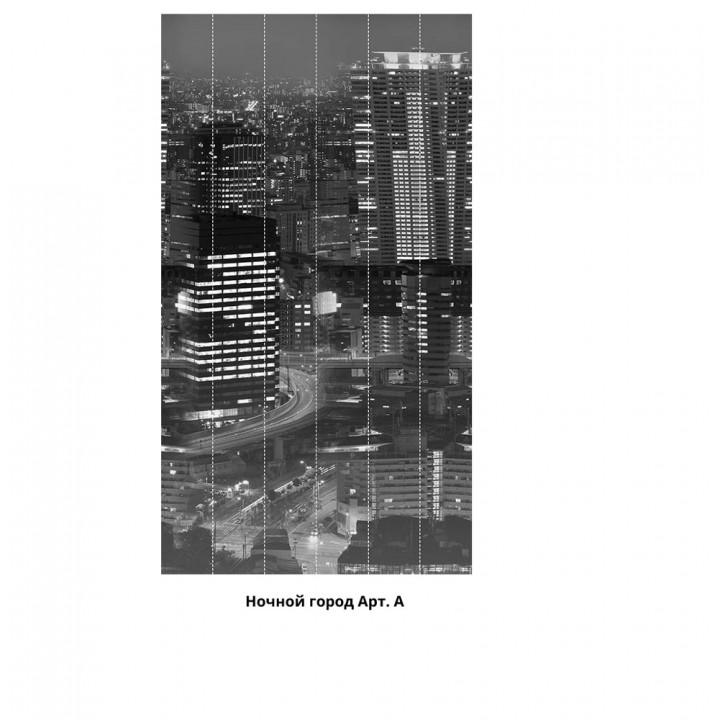 Панно из ПВХ-панелей с цифровой печатью Ночной город